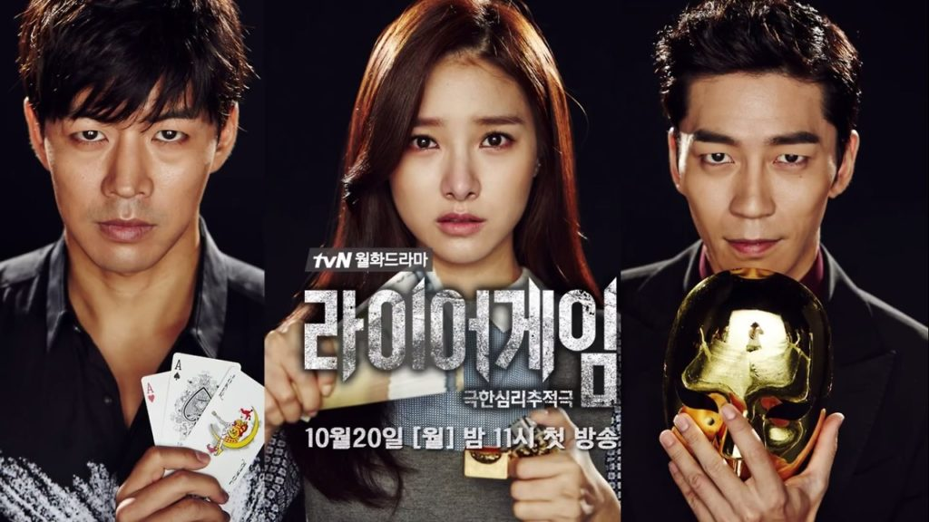 Liar Game – K-Drama