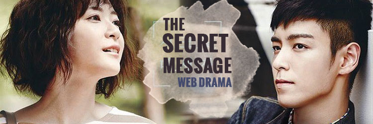 The Secret Message – Web Drama