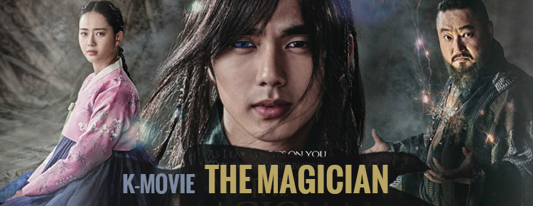 The Magician – K-Movie