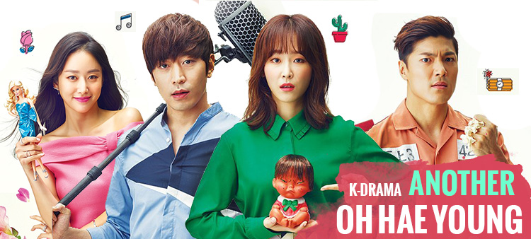 Another Miss Oh (Another Oh Hae Young) – K-Drama