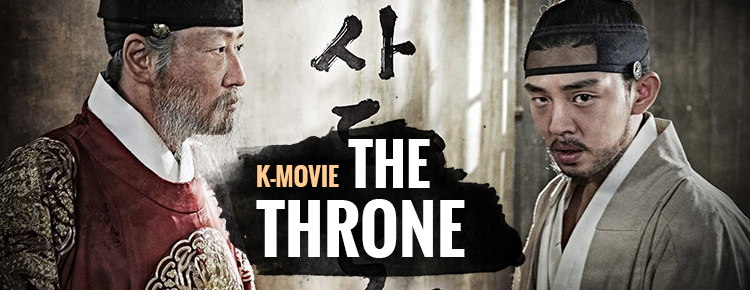 The Throne (Sado) – K-Movie