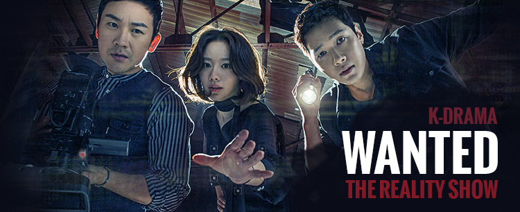Wanted (The Reality Show) – K-Drama