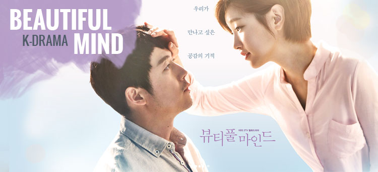 Beautiful Mind – K-Drama