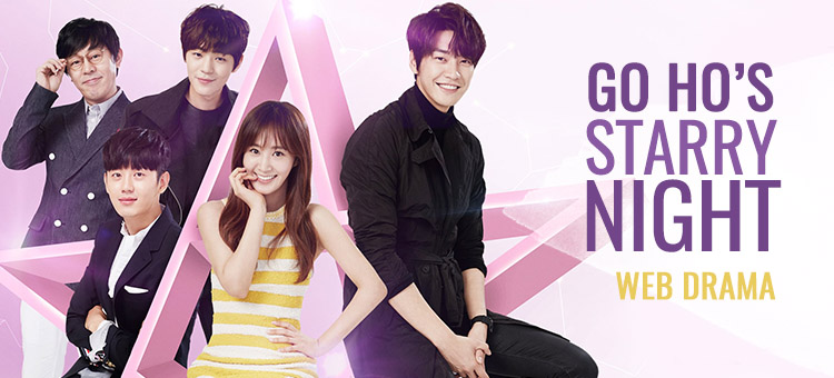 Go Ho's Starry Night  – Web Drama