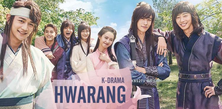 Hwarang – K-Drama
