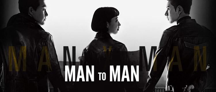 Man To Man – K-Drama