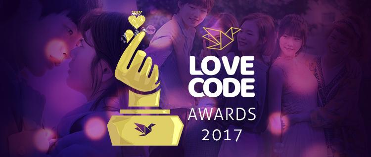 [PRÉ VOTAÇÃO] LoveCode Awards – Melhores do ano!