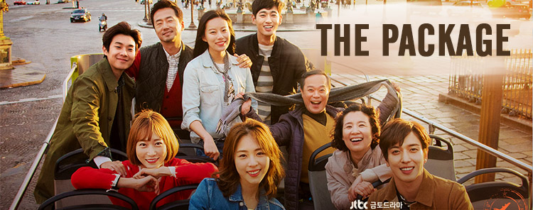 The Package – K-Drama