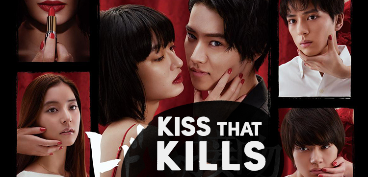 Todome no Kiss (Kiss That Kills) – J-Drama