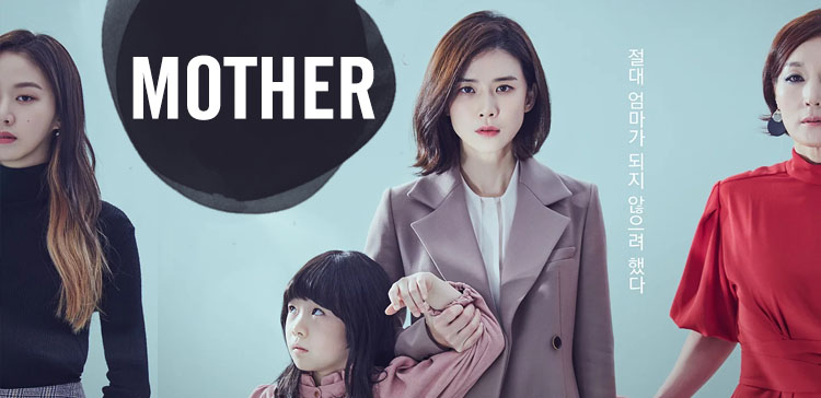 Mother (Call Me Mother) – K-Drama