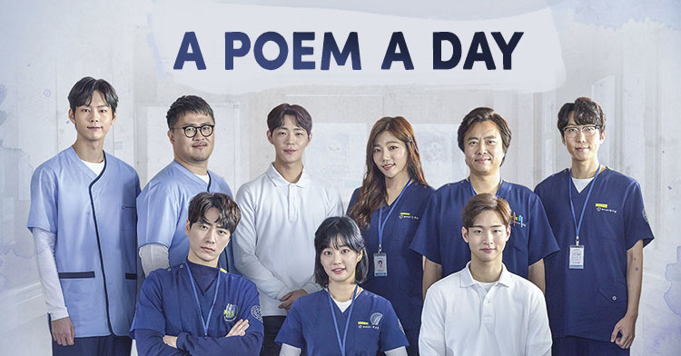 A Poem a Day (You Who Forgot Poetry) – K-Drama
