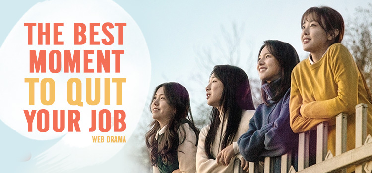 The Best Moment To Quit Your Job – Um web drama e uma relfexão sobre o desemprego