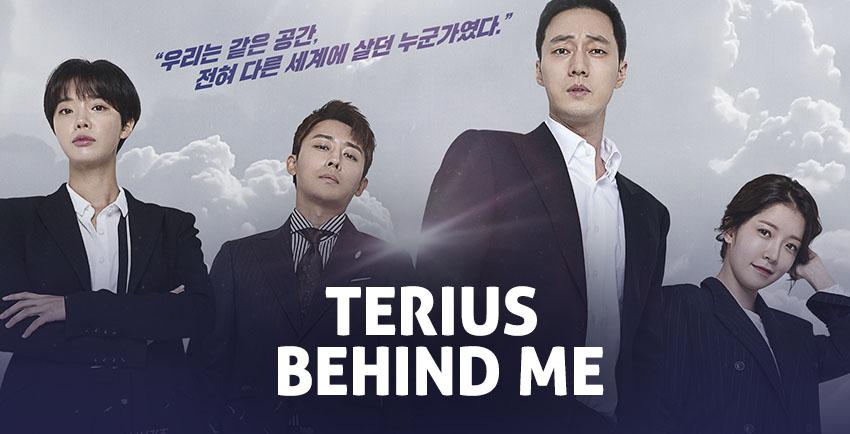 Terius Behind Me (My Secret Terius) – K-Drama