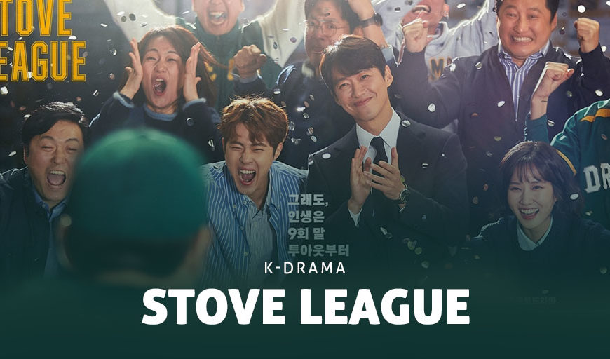 Stove League (K-Drama)