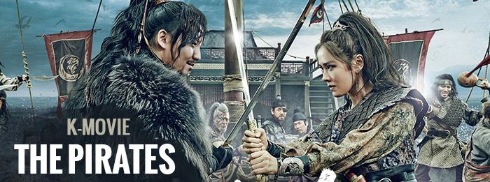 The Pirates – K-Movie