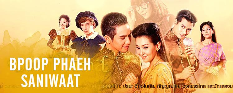 Bpoop Phaeh Saniwaat (Love Destiny) – Lakorn