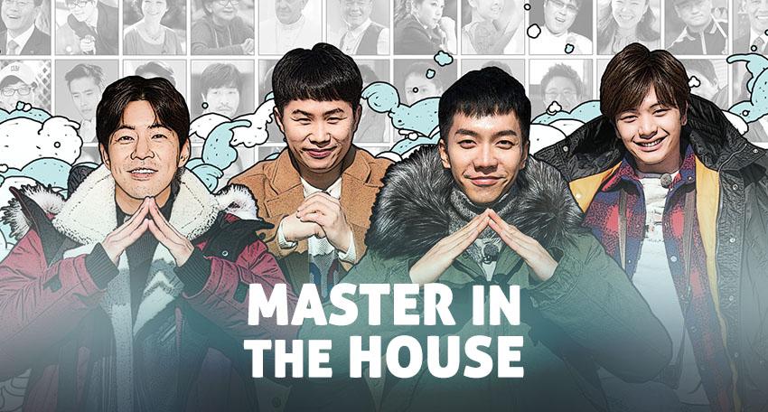 Master In The House: Boas risadas e ensinamentos dos mestres mais excêntricos – Programa de Variedades