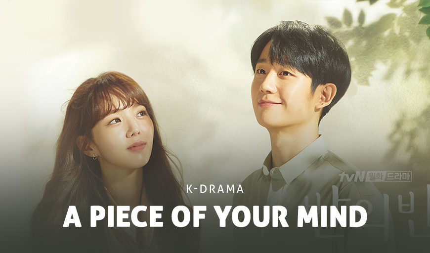 A Piece Of Your Mind (K-Drama)